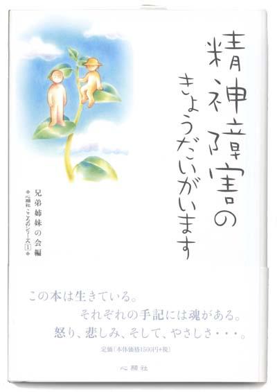 jinbou055_menu