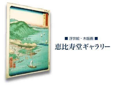 jinbou059_menu